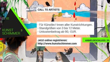 call_announce_s
